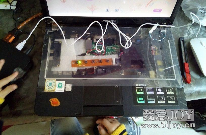 动手改装低碳环保移动智能电视