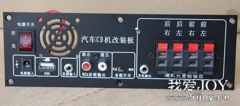 大众汽车车载cd机蜕变成家庭功放机音响系统