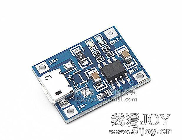 [DIY]一个USB不够用,来给平板电脑加装个充电口